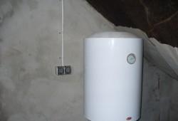 Монтаж розетки с заземляющим контактом с крышкой EL-BI EVA IP54