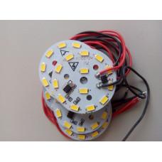 LED Модуль 7 Вт