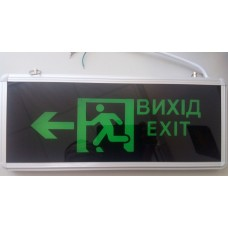 """Аварійний світильник """"Вихід ліворуч / праворуч"""" LED-NGS-31 3W"""