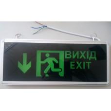 """Аварійний світильник """"Вихід прямо / вниз"""" LED-NGS-32 3W"""