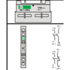 Вспомогательные контакты КДБ-21