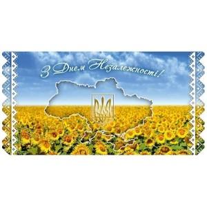 С Днем Независимости Украины