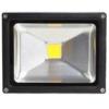 Прожектор EV-10 10W 220-240V 6400K