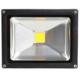 Прожектор EV-70 70W 220-240V 6400K