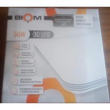 Светильник Smart SML-S01-50 c ДУ