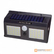 Светильник на солнечных батареях Solo-40 LED 6400K